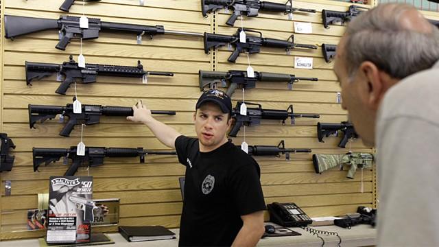 فروشگاه اسلحه
